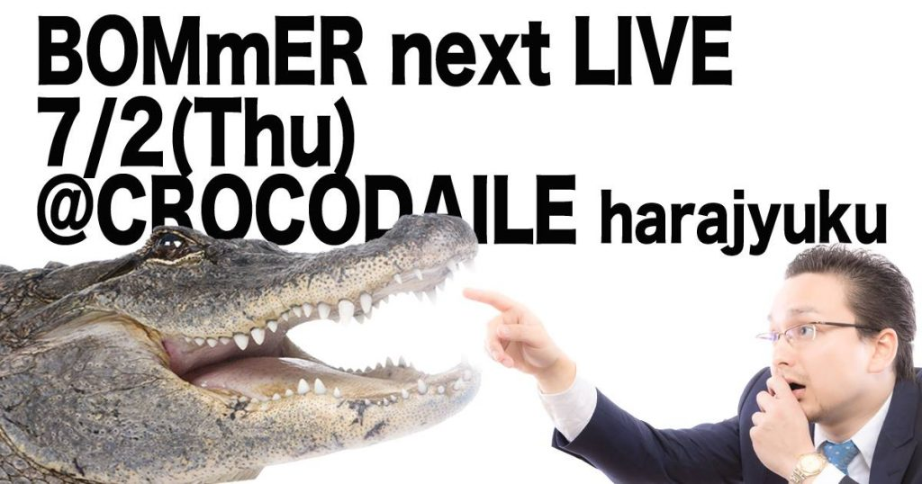 live-info-20150702_01